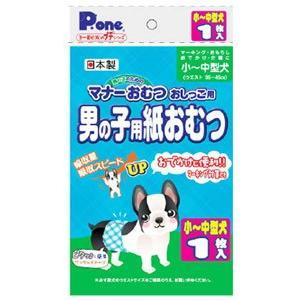 第一衛材 P.one マナーおむつ 男の子用紙おむつ プチ 小〜中型犬 (1枚) おしっこ用 犬用オムツ|kusurinofukutaro