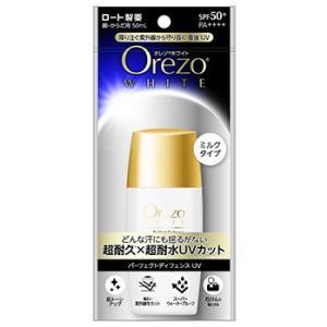 ※ツルハグループ限定※ ロート製薬 Orezo オレゾ ホワイト パーフェクトディフェンスUV SPF50+ PA++++ (50mL) 顔・からだ用 送料無料|kusurinofukutaro