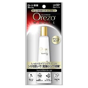 ※ツルハグループ限定※ ロート製薬 Orezo オレゾ ホワイト フェイスプロテクトUV SPF50+ PA++++ (30g) 顔用 日やけ止め 送料無料|kusurinofukutaro