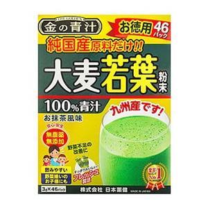 日本薬健 純国産大麦若葉100%粉末 (3g×46パック) 大麦若葉 青汁