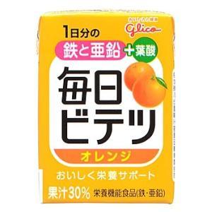 アイクレオ 毎日ビテツ オレンジ (100mL) 鉄 亜鉛 栄養機能食品 JANコード:498738...