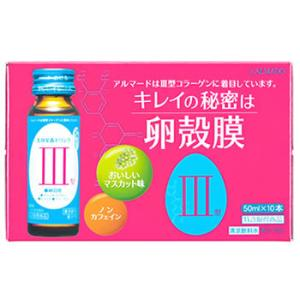 【◇】 アルマード III型 3型 ビューティードリンク (50mL×10本) コラーゲン ドリンク 卵殻膜 ※軽減税率対象商品|kusurinofukutaro