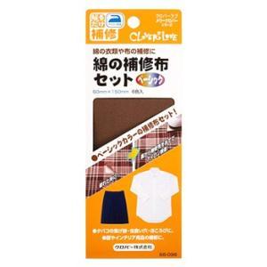 クロバー 綿の補修布セット ベーシック 68-096 60×150mm 6色入り (1セット) クロ...