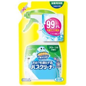 ジョンソン スクラビングバブル カビも防げるバスクリーナー フローラルの香り つめかえ用 350mL 詰め替え用 浴室用洗剤の商品画像 ナビ