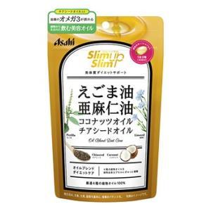 アサヒ スリムアップスリム 4種の植物オイルカプセル 30回分 (90粒) ダイエット サプリメント...