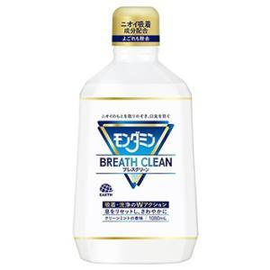 【※】 ※ツルハグループ限定※ アース製薬 モンダミン ブレスクリーン (1080mL) 洗口液|kusurinofukutaro