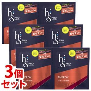 《セット販売》 P&G エイチアンドエス h&s フォーメン プロシリーズ エナジー シャンプー トライアルサシェ 2回分 (12mL×2個)×3個セット P&G kusurinofukutaro