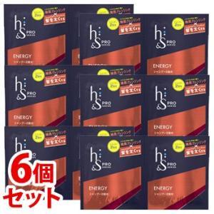《セット販売》 P&G エイチアンドエス h&s フォーメン プロシリーズ エナジー シャンプー トライアルサシェ 2回分 (12mL×2個)×6個セット P&G kusurinofukutaro