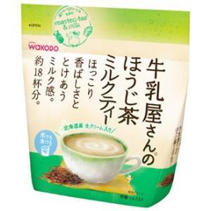 和光堂 牛乳屋さんのほうじ茶ミルクティー 袋 約18杯分 (200g) インスタント ほうじ茶 ※軽...