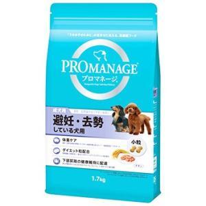 マースジャパン プロマネージ 成犬用 避妊・去勢している犬用 小粒 チキン (1.7kg) ドッグフ...