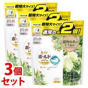《セット販売》 P&G ボールド ジェルボール 3D 癒しのパールボタニアの香り 超特大サイズ つめかえ用 (30個)×3個セット 柔軟剤入り洗剤 P&G kusurinofukutaro