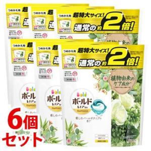《セット販売》 P&G ボールド ジェルボール 3D 癒しのパールボタニアの香り 超特大サイズ つめかえ用 (30個)×6個セット 柔軟剤入り洗剤 P&G kusurinofukutaro