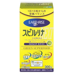 【即納】 【◇】 dic スピルリナ NEXT ネクスト (300粒) 栄養機能食品 送料無料 ※軽減税率対象商品|kusurinofukutaro