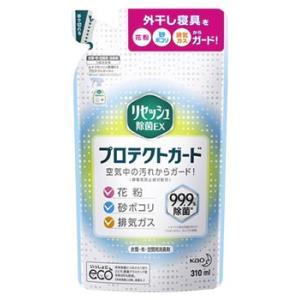 花王 リセッシュ 除菌EX プロテクトガード つめかえ用 (310mL) 詰め替え用 衣類・布製品・...