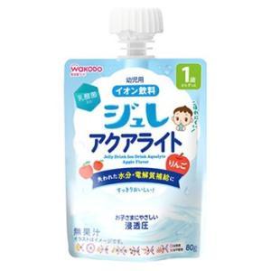 和光堂 1歳からのMYジュレドリンク アクアライト りんご (80g) 乳酸菌 イオン飲料 ベビー飲...