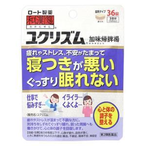 ※お買い上げいただける個数は5個までですJANコード:4987241149711