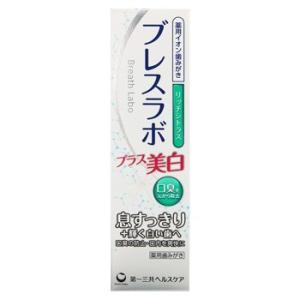 第一三共ヘルスケア ブレスラボ プラス美白 リッチシトラス (90g) 薬用ハミガキ 歯磨き粉 口臭予防 医薬部外品|kusurinofukutaro