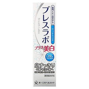 第一三共ヘルスケア ブレスラボ プラス美白 リッチミント (90g) 薬用ハミガキ 歯磨き粉 口臭予防 医薬部外品|kusurinofukutaro