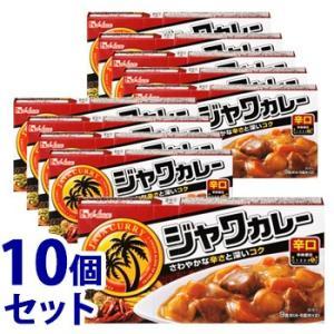 《セット販売》 ハウス食品 ジャワカレー 辛口 (185g)×10個セット カレールウ ルー ※軽減...