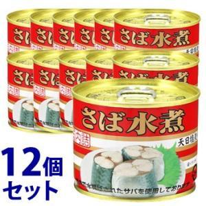 《セット販売》 キョクヨー 極洋 さば水煮 (190g)×12個セット 缶詰 サバ缶 ※軽減税率対象...