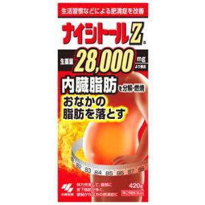 【第2類医薬品】小林製薬 ナイシトールZa (420錠) おなかの脂肪を落とす ナイシトール|kusurinofukutaro