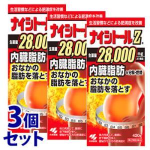【第2類医薬品】《セット販売》 小林製薬 ナイシトールZa (420錠)×3個セット おなかの脂肪を落とす ナイシトール|kusurinofukutaro