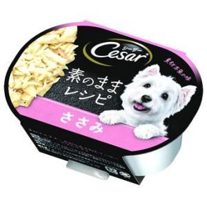 マースジャパン シーザー 素のままレシピ 成犬用 ささみ (37g) ドッグフードウェット
