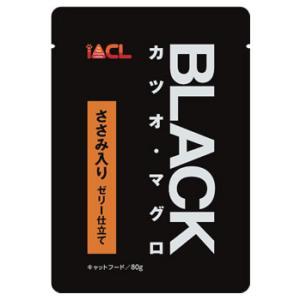 IACL ブラック カツオ・マグロ ささみ入り ゼリー仕立て (80g) キャットフード ウェット kusurinofukutaro