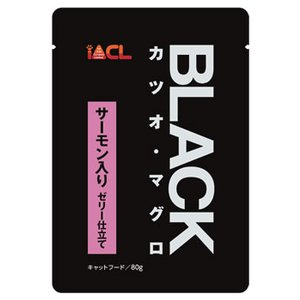 IACL ブラック カツオ・マグロ サーモン入り ゼリー仕立て (80g) キャットフード ウェット kusurinofukutaro