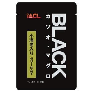 IACL ブラック カツオ・マグロ 小海老入り ゼリー仕立て (80g) キャットフード ウェット kusurinofukutaro