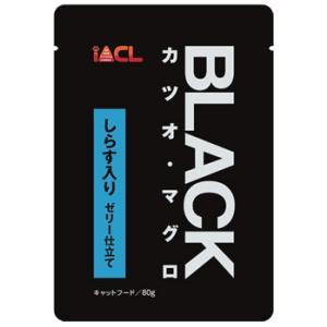 IACL ブラック カツオ・マグロ しらす入り ゼリー仕立て (80g) キャットフード ウェット kusurinofukutaro