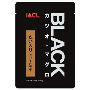 IACL ブラック カツオ・マグロ たい入り ゼリー仕立て (80g) キャットフード ウェット kusurinofukutaro