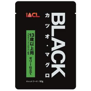 IACL ブラック カツオ・マグロ 13歳以上用 ゼリー仕立て (80g) キャットフード ウェット kusurinofukutaro