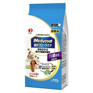 ペットライン メディコート 腸内フローラケア 11歳から 老齢犬用 (250g×2袋) ドッグフード|kusurinofukutaro
