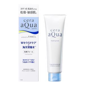 セラアクア 洗顔フォーム (120g) 洗顔料 送料無料|kusurinofukutaro
