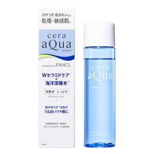 セラアクア 化粧水 しっとり みずみずしいタイプ (150mL) 化粧水 送料無料|kusurinofukutaro