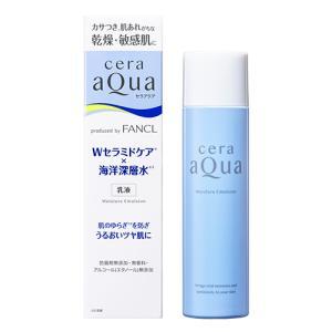 セラアクア 乳液 (120mL) 乳液 送料無料|kusurinofukutaro