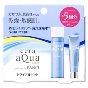 セラアクア トライアルセット 化粧水とてもしっとり 潤いリフトクリーム 各5回分|kusurinofukutaro