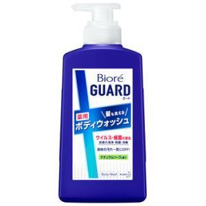 ビオレガード 髪も洗える薬用ボディウォッシュ ナチュラルハーブの香り ポンプ 本体 (420mL) 全身洗浄料 医薬部外品 kusurinofukutaro