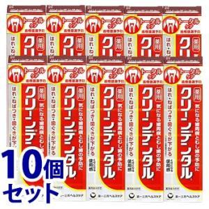 《セット販売》 第一三共ヘルスケア クリーンデンタル L トータルケア (100g)×10個セット ...