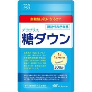 ●原材料:デンプン、アミノ酸粉末(5-アミノレブリン酸リン酸塩含有)/ HPMC、クエン酸第一鉄ナト...