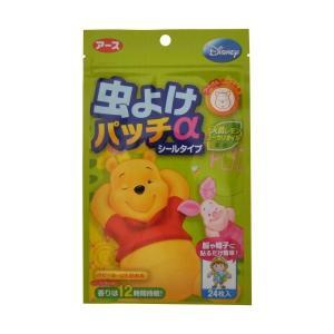 虫よけパッチα(シールタイプ)レモンユーカリの香り 24枚|kusurinohiratuka