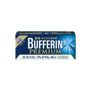 バファリンプレミアム(40錠)(セ税対象商品)(第(2)類医薬品) kusurinohiratuka