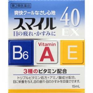 スマイル40EX (15ML)(第2類医薬品)|kusurinohiratuka