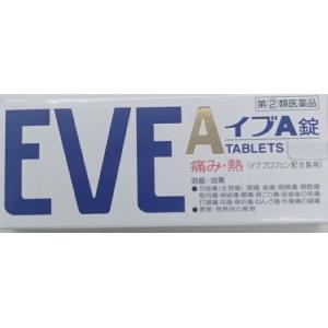 イブA 36錠(セ税対象商品)(第(2)類医薬品) kusurinohiratuka