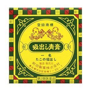 吸出し青膏(たこの吸出し)10g (第2類医薬品)