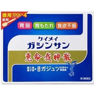 恵命我神散(100g×4包)400gけいめいがしんさん(第2類医薬品)|kusurinohiratuka