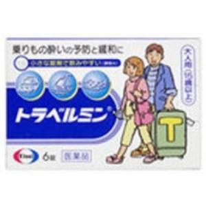 トラベルミン(6錠)(第2類医薬品)|kusurinohiratuka