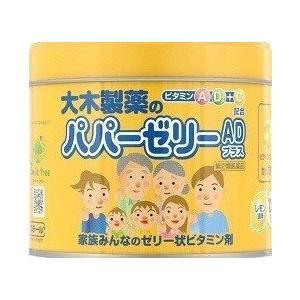 パパーゼリーAD+(120粒) パパゼリー 肝油(第(2)類医薬品) kusurinohiratuka