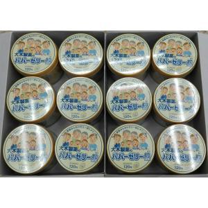 パパーゼリーAD+(120粒)48個入り箱@1480円 パパゼリー 肝油(第(2)類医薬品) kusurinohiratuka